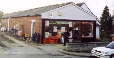 Westwood Lane Stores, about 1991